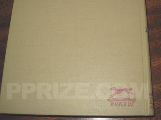 The BORZOI dog stamp on the back of the first edition board is a publisher stamp. It is