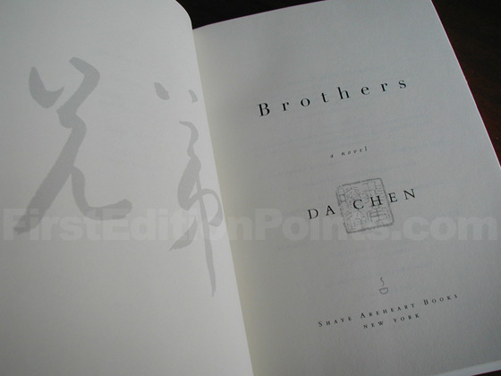 Picture of the first edition title page for Brothers.