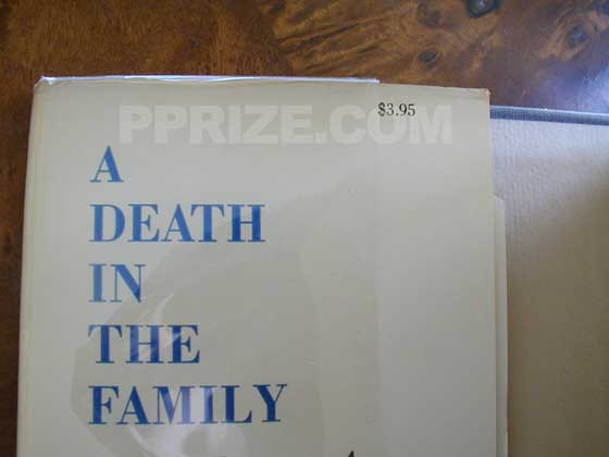 Picture of dust jacket where original $3.95 price is found for A Death in the Family.