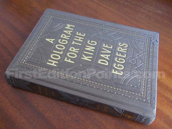 The spine of the first edition of A Hologram For The King.