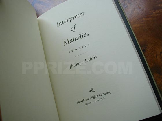 Unlike the true first edition softcover, there is no year printed on the title page of 