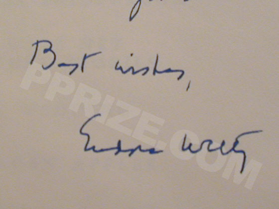Autograph: Signature of Eudora Welty.