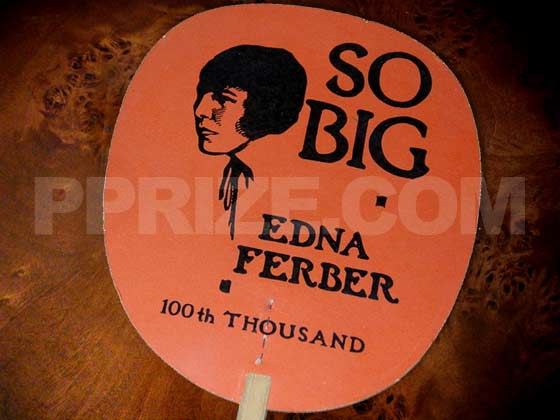This fan appears to be made from the thirteenth printing dust jacket.  It was used to