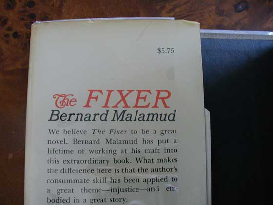 Picture of dust jacket where original $5.75 price is found for The Fixer.