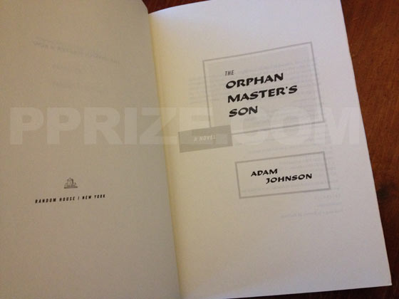 Picture of the first edition title page for The Orphan Master's Son.