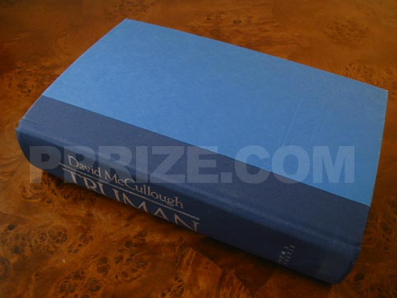 Picture of the first edition Simon and Schuster boards for Truman.
