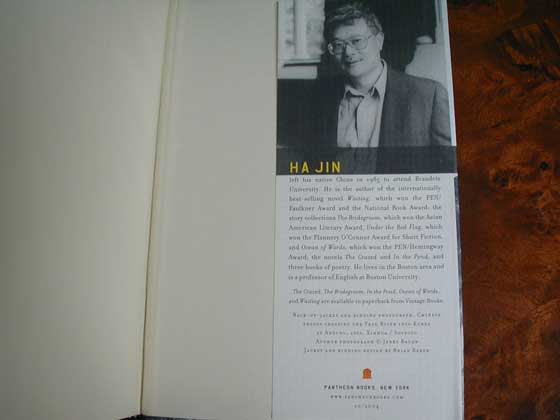 Picture of the back dust jacket flap for the first edition of War Trash.