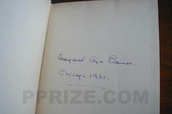 Signature of Margaret Ayer Barnes.