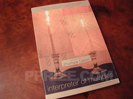 This is the front cover of Interpreter of Maladies.  It is a softcover book.